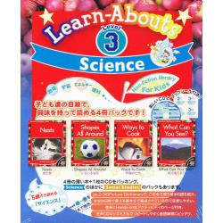 Learn-Abouts 3 Scien