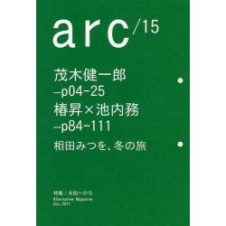 arc Alternative Magazine 15(2011Oct.)