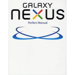GALAXY NEXUS Perfect Manual