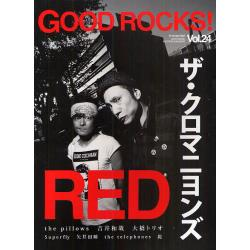 GOOD ROCKS! GOOD MUSIC CULTURE MAGAZINE Vol.24