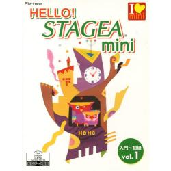 楽譜 HELLO!STAGEAmin 1