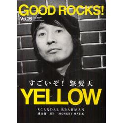 GOOD ROCKS! GOOD MUSIC CULTURE MAGAZINE Vol.26