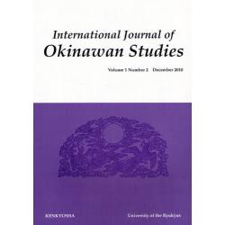 IJOS International Journal of Okinawan Studies Vol.1no.2(2010December)