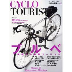 CYCLO TOURIST 旅と自転車 Vol.6