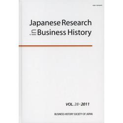 Japanese Research in Business History VOL.28(2011)