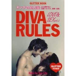 DIVA RULES LOVE & SEX オンナの処方箋 vol.2 [GLITTER BOOK]
