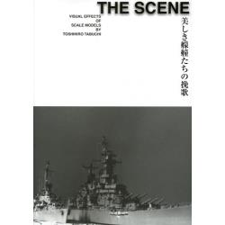 THE SCENE 美しき艨艟たちの挽歌 VISUAL EFFECTS OF SCALE MODELS BY TOSHIHIRO TABUCHI