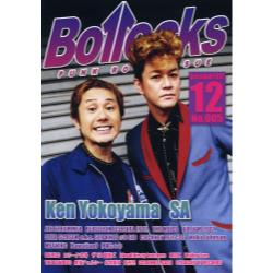 Bollocks PUNK ROCK ISSUE No.005(2012December)