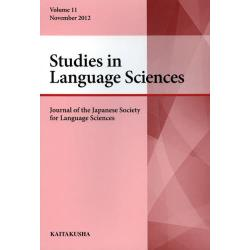 Studies in Language Sciences Journal of the Japanese Society for Language Sciences Volume11(2012November)