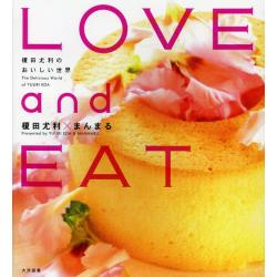 LOVE and EAT 榎田尤利のおいしい世界 [SHY NOVELS 294]