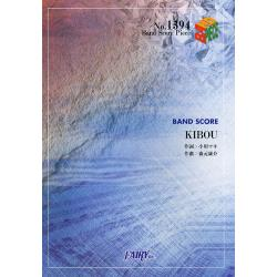 KIBOU [BAND SCORE PIECE No.1394]