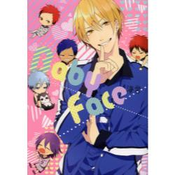 Baby Face [F−BOOK Selection]
