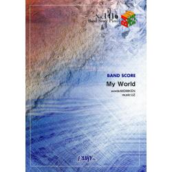 My World SPYAIR [BAND SCORE PIECE No.1416]