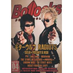Bollocks PUNK ROCK ISSUE No.007(2013April)