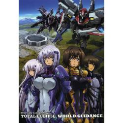 MUV-LUV ALTERNATIVE TOTAL ECLIPSE WORLD GUIDANCE [TECHGIAN STYLE]