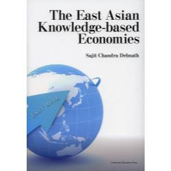 The East Asian Knowledge‐based Economies