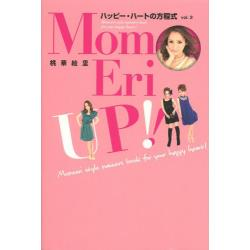 MomoEri UP!! ハッピー・ハートの方程式 vol.2 Momoeri style manners book for your happy heart! [ハッピ-・ハ-トの方程式   2]