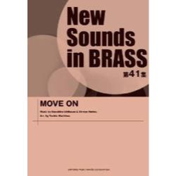 楽譜 MOVE ON [NewSounds inBRASS 41]