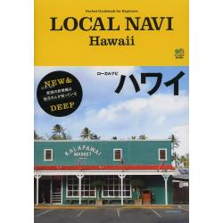 LOCAL NAVI Hawaii