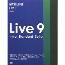 MASTER OF Live 9 Live 9 Intro Standard Suite