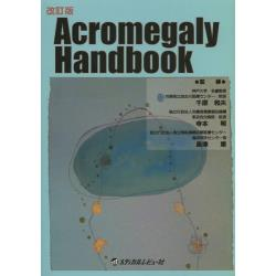 Acromegaly Handbook