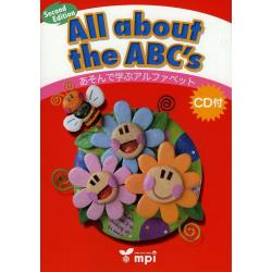 All about the ABC's あそんで学ぶアルファベット