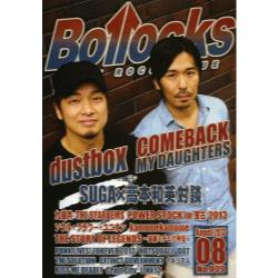 Bollocks PUNK ROCK ISSUE No.009(2013August)