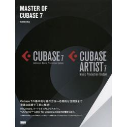 MASTER OF CUBASE 7 CUBASE 7 Advanced Music Production System CUBASE ARTIST 7 Music Production System