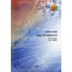 Neo STARGATE [BAND SCORE PIECE No.1485]