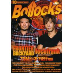 Bollocks PUNK ROCK ISSUE No.010(2013October)