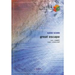 great escape [BAND SCORE PIECE No.1513]