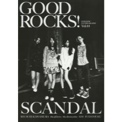 GOOD ROCKS! GOOD MUSIC CULTURE MAGAZINE Vol.44