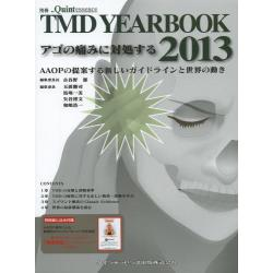 TMD YEAR BOOK 2013
