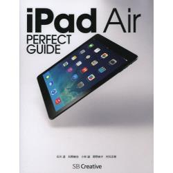 iPad Air PERFECT GUIDE [パーフェクトガイドシリーズ]