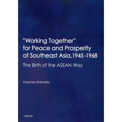 """Working Together"" for Peace and Prosperity of Southeast Asia1945-1968 The Birth of the ASEAN Way"
