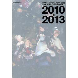 BRAVELY DEFAULT Design Works THE ART OF BRAVELY 2010-2013 [ブレイブリーデフォルトデザインワークス]