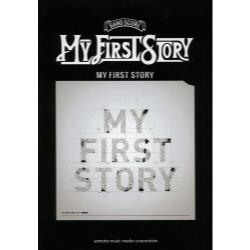 MY FIRST STORY MY FIRST STORY [バンドスコア]