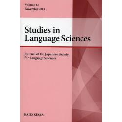 Studies in Language Sciences Journal of the Japanese Society for Language Sciences Volume12(2013November)