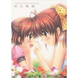 光の軌跡 CLANNAD 10th Anniversary Art Book