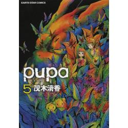 pupa 5 [EARTH STAR COMICS]