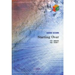 Starting Over [BAND SCORE PIECE No.1561]