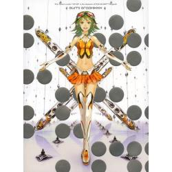 """GUMI GRAPHIXXX The virtual vocalist """"GUMI"""" is the character of VOCALOID Megpoid. GUMI 5th Anniversary Official Art Book"""
