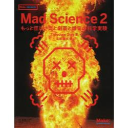Mad Science 2 [Make:PROJECTS]