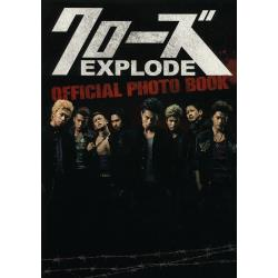 クローズEXPLODE OFFICIAL PHOTO BOOK