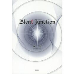 Blent Junction