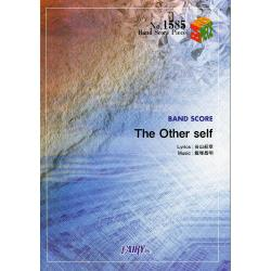 The Other self [BAND SCORE PIECE No.1585]