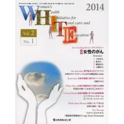 WHITE Vol.2No.1(2014)