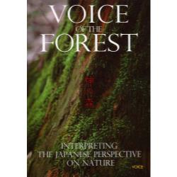 VOICE OF THE FOREST 神の森 INTERPRETING THE JAPANESE PERSPECTIVE ON NATURE
