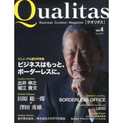 Qualitas Business Curation Magazine Vol.4(2014May)