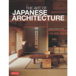 THE ART OF JAPANESE ARCHITECTURE PB
